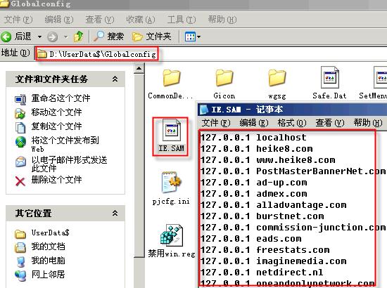 有谁给个黄色网站的地址_请问网址过滤的在哪里添加