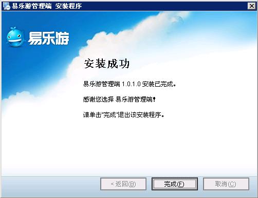 安装从服务器_有盘安装